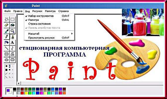 Программу надписи картинках на