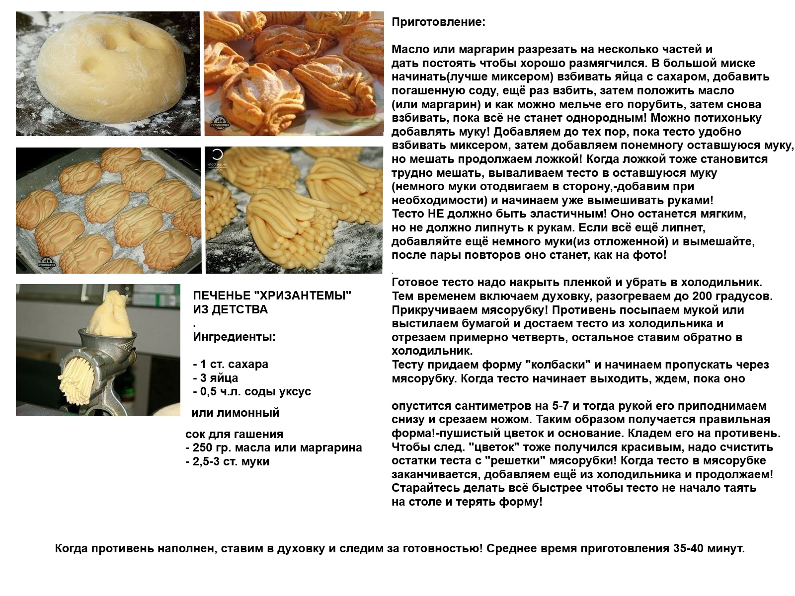 Сало через мясорубку рецепты с фото пошагово