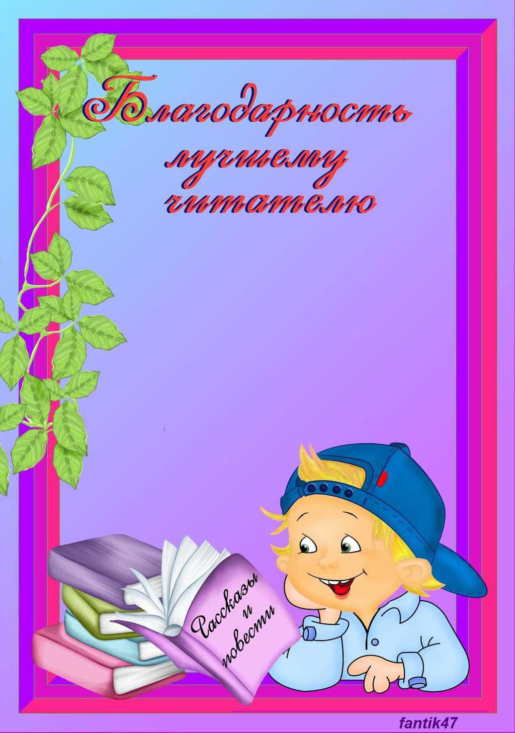 дипломы Записи с меткой дипломы Дневник staruha tanua  Дневник